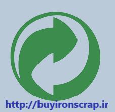 خرید ضایعات فلزی | خریدار ضایعات