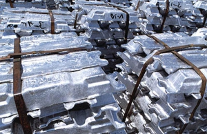 خرید ضایعات آلومینیوم