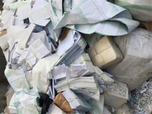 انواع کاغذ باطله قابل بازیافت